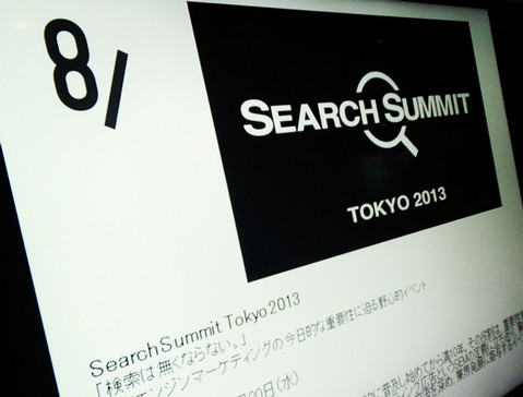 Search Summit Tokyo-PaidSearch