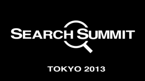 searchsummit-2013